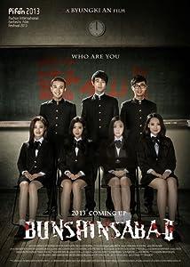 Movies pc watch tv Bi Xian 2 by [HD]