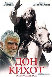 Don Quixote Returns Poster