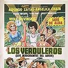 Los verduleros (1986)