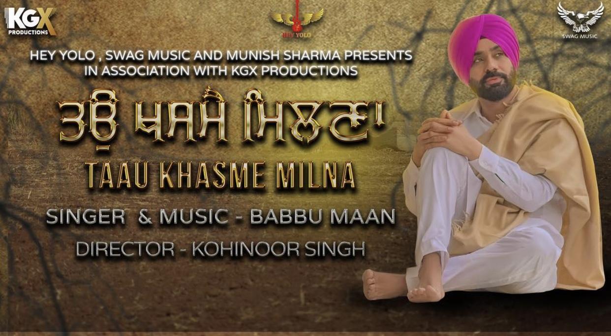 Kohinoor Singh, Babbu Mann, and Jaype Singh in Taau Khasme Milna (2017)