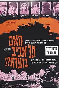 Shishim Sha'ot L'Suetz (1967)