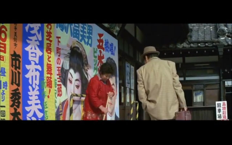 Otoko wa tsurai yo: Shiawase no aoi tori (1986)