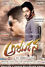 Action Man Arjun (Arjuna) 2015 Hindi Dubbed Download