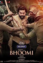 Bhoomi (Malayalam)