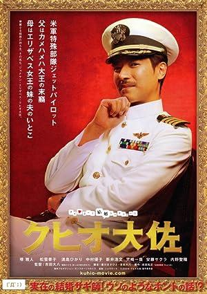 The Wonderful World of Captain Kuhio (2009)