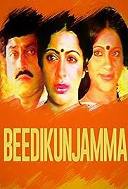Beedi Kunjamma Poster