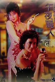 Wu ye li ren (1986)