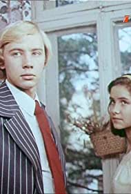 Kamerton (1979)