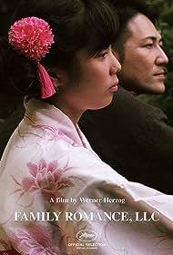 Ishii Yuichi and Mahiro Tanimoto in Family Romance, LLC (2019)