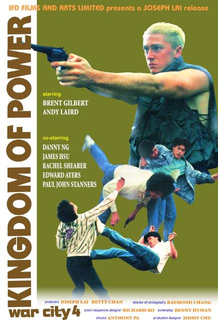 Kingdom of Power ((1988))