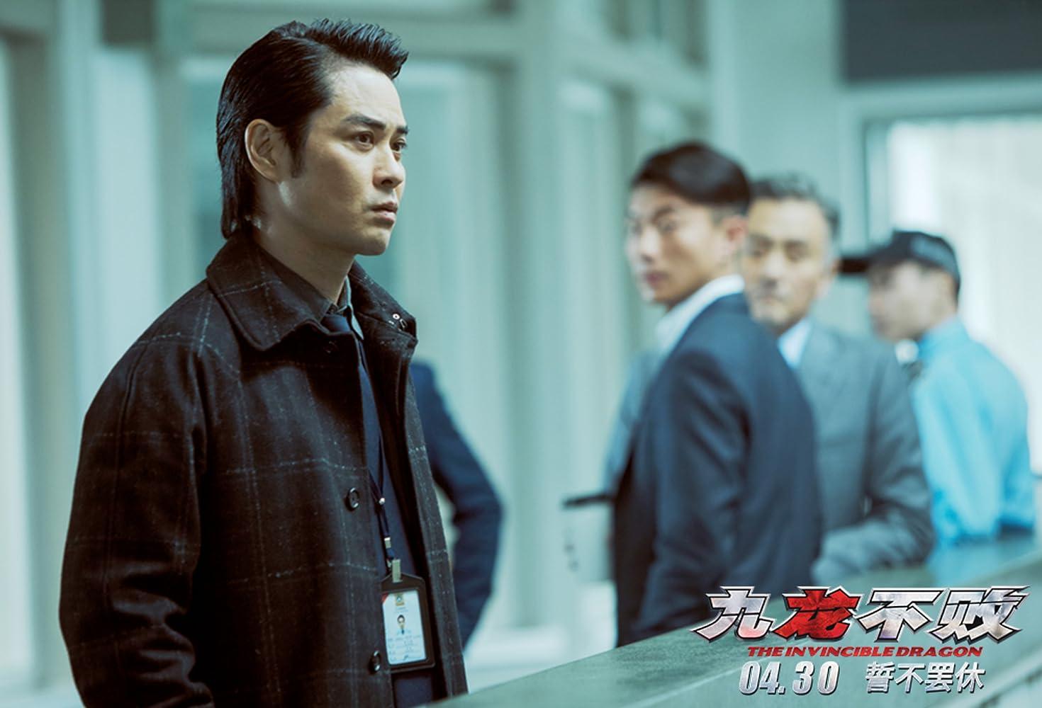 Jiu long bu bai (2019)