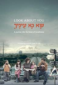 Look About You (2017)