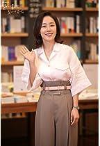 Kim Yeong Joo 12 episodes, 2021