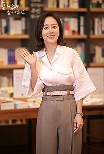 Jung-hee Moon