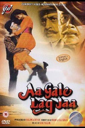 Aa Gale Lag Jaa movie, song and  lyrics