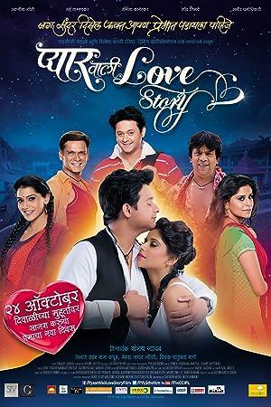Pyaar Vali Love Story movie, song and  lyrics
