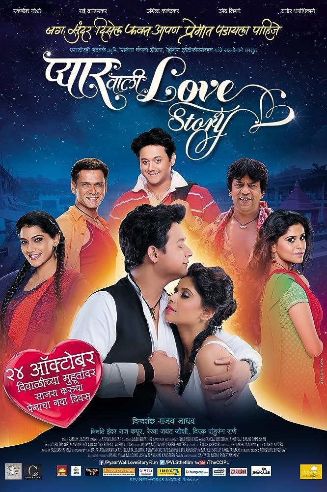 Pyaar Vali Love Story 2014 720p Gplay WEB-DL DD 5.1 x264