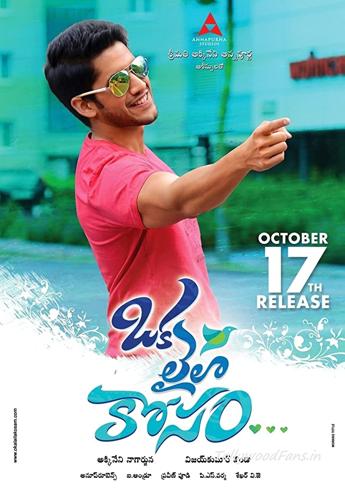 ka Laila Kosam (2014) Hindi Dubbed