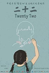 Primary photo for Twenty Two