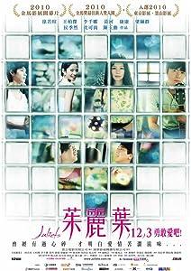 Top 10 sites for movie downloads Zhu li ye Taiwan [mpeg]