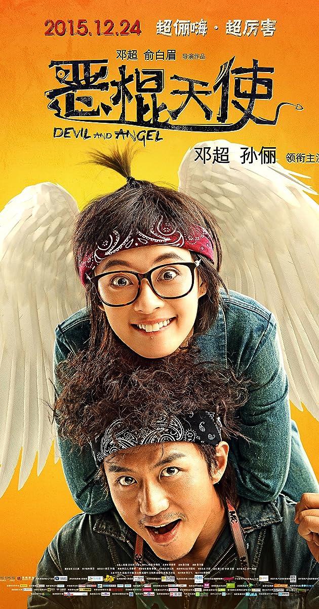 Thiên Sứ Xấu Xa - Devil And Angel (2015)
