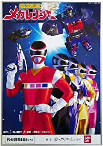 Denji Sentai Megaranger movie download hd