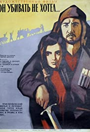 Matsi Khvitia (1966) Poster - Movie Forum, Cast, Reviews