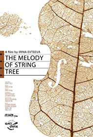 The Melody of String Tree (2020)