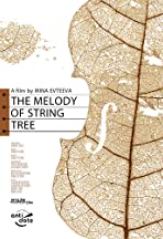 The Melody of String Tree
