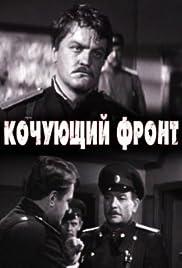 Kochuyushchiy front Poster