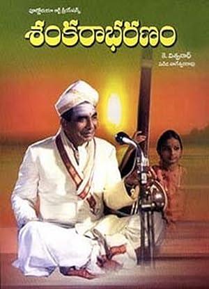 Jandhyala (dialogue) Shankarabharanam Movie