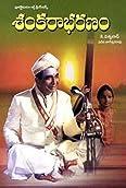 Shankarabharanam (1980)