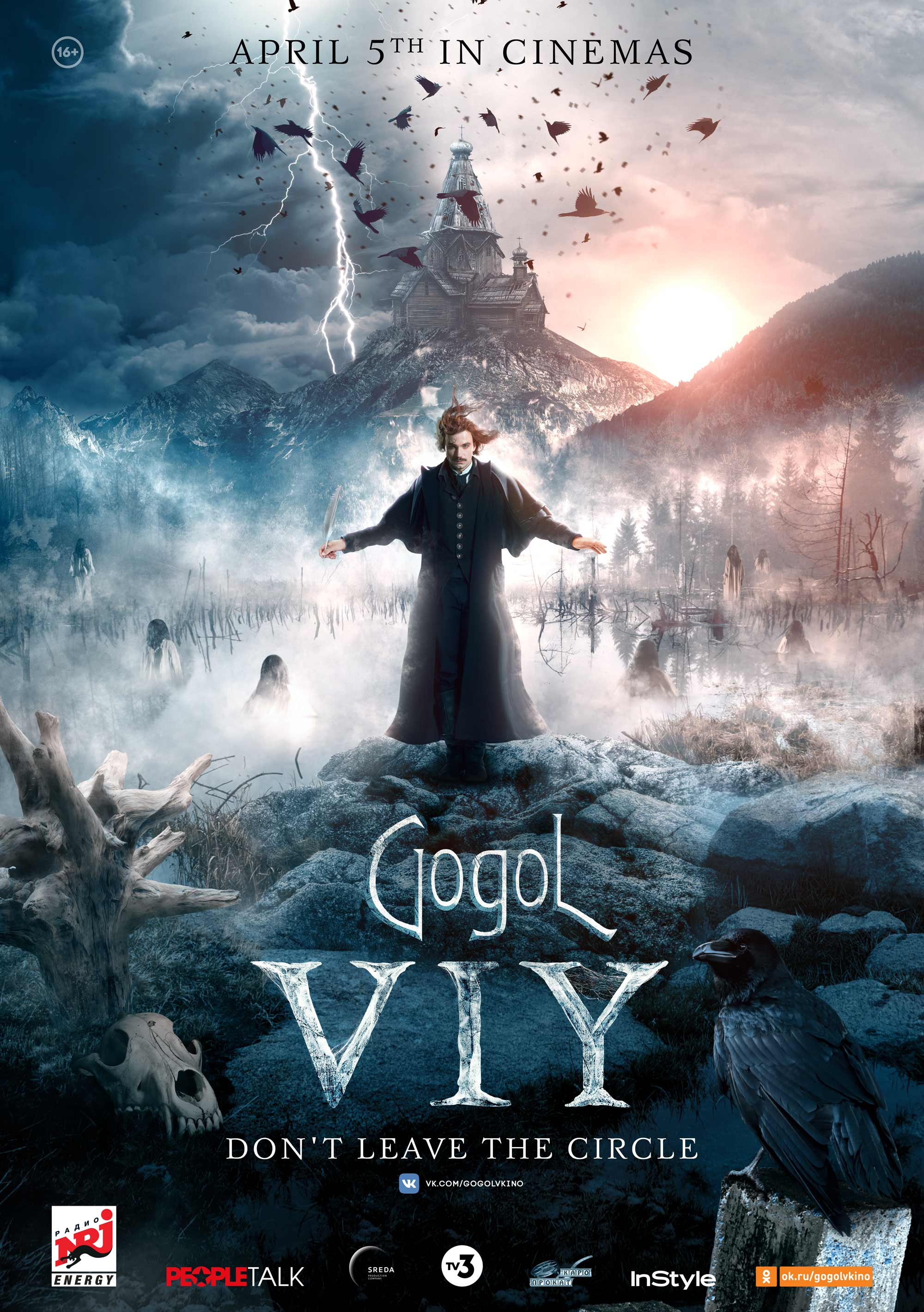 viy 2014 full movie