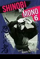 Shinobi no mono: Iga-yashiki