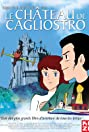 Lupin the 3rd: Castle of Cagliostro (1979) Poster