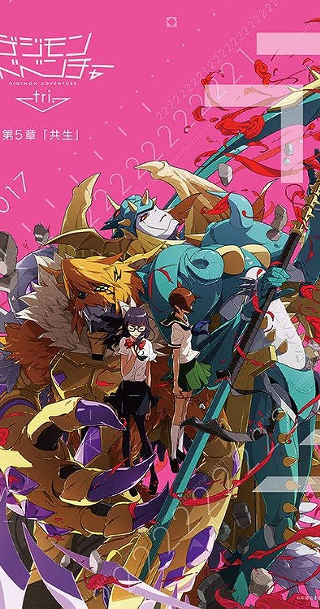 Subtitle of Digimon Adventure Tri. 5