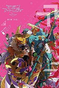 Primary photo for Digimon Adventure Tri. 5: Coexistence