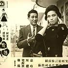 Chung Chow