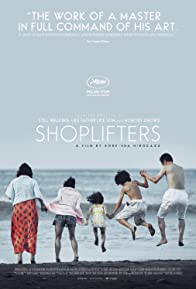 Primary photo for Shoplifters