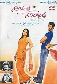 Aadanthe Ado Type Poster