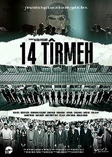 14 Tirmeh (2017)