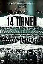 14 Tirmeh