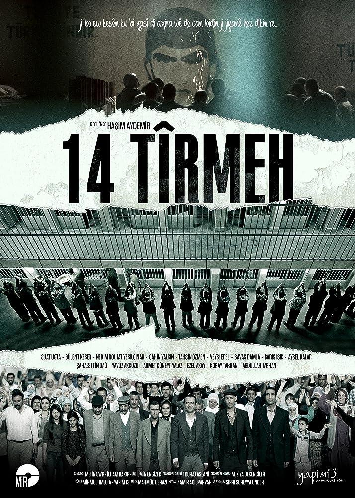 فيلم 14 Tirmeh مترجم, kurdshow