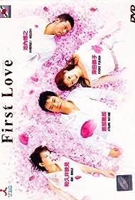 First Love (2002)
