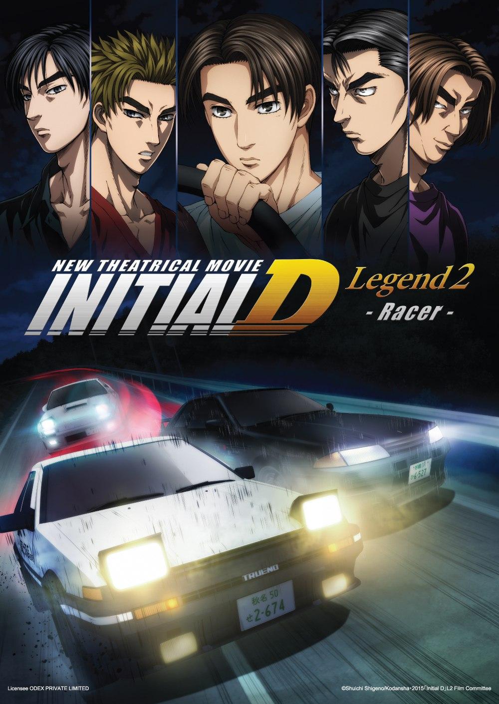 Shingekijouban Inisharu D: Legend 2: Tousou (2015)