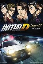 Shingekijouban Inisharu D: Legend 2: Tousou