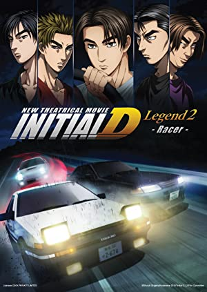 New Initial D the Movie – Legend 2: Racer