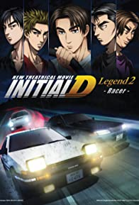 Primary photo for New Initial D the Movie: Legend 2 - Racer