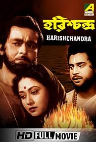 Harishchandra (1994)