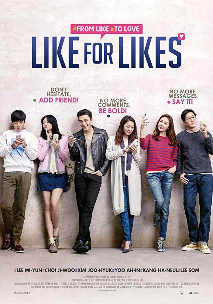 Like for Likes (2016) Tagalog Dubbed